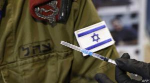 """""""إسرائيل"""" تكافئ باللقاحات من يعتبرون القدس عاصمة لها"""