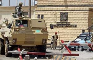 سجن العقرب الأسوأ في مصر وأخطرها