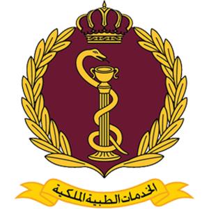 إغلاق جميع عيادات الإختصاص بالخدمات الطبية الملكية