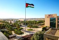 عطاء تأجير موقع داخل جامعة الشرق الأوسط