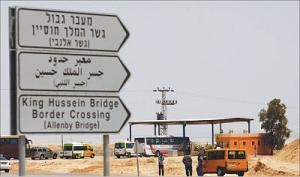 """كيان الاحتلال يطالب الأردن بـ""""أملاك"""" مزعومة لليهود في المملكة !"""
