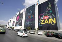 """شركة زين تدعم مؤسسة الحسين للسرطان في حملة """"نحو الحياة"""""""