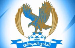 الفيصلي: سنلجأ لمحكمة التحكيم الرياضية في حال رفض استئناف العقوبات