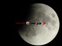 بدء الخسوف الجزئي للقمر بسماء المملكة (صور)