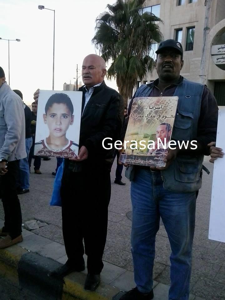 وقفة تضامنية الأسرى الأردنيين أمام image.php?token=edc0d5b9ce0e8ea1485835a661ef0f99&size=