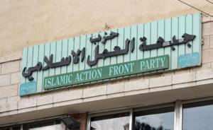 ''العمل الاسلامي'' يطالب الملقي بفتح مقراته المغلقة