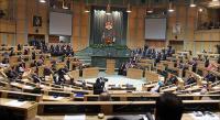 دعوة مجلس الأمة للإنعقاد بدورة عادية