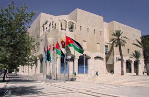 أمام أمين عمان الكبرى