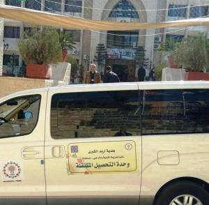 وفاة سبعيني دهسا بمركبة تابعة لبلدية اربد