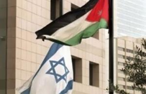 """اعلان """" اسرائيلي """" لتعيين سفير بالأردن"""
