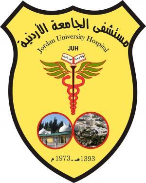 مستشفى الجامعة الأردنية توضح حيثيات وفاة الشاب الهندي