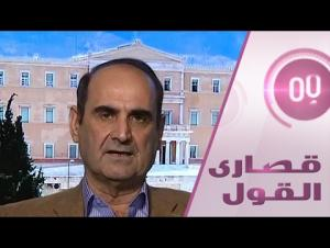 القاضي حداد يكشف أسرارا حول اعدام صدام(فيديو)