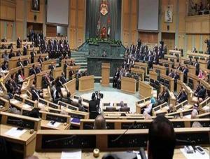 """ناشطون يطالبون بـ""""تشميع"""" مجلس النواب"""