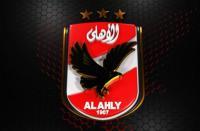 الأهلي المصري يفرط في فوز إفريقي !