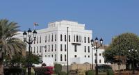 سفارة عُمانية في فلسطين