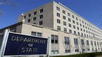 نقل السفارة الأمريكية للقدس في ذكرى النكبة