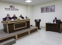 """رسالة ماجستير في """"الشرق الأوسط"""" تناقش دور وسائل التواصل الاجتماعي في تعزيز المواطنة"""