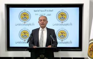 الأردنيون يودعون الحجر المؤسسي اعتباراً من الأربعاء