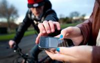 تقنية جديدة تمنع سرقة الهواتف