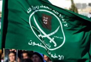 """""""التمييز"""" تحسم قرارها بشأن قضية جماعة الإخوان المسلمين"""