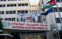 """""""الكهرباء الوطنية"""" تخرّج 71 عراقيا شاركوا في برامج تدريبية"""