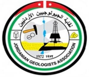 """""""الجيولوجيين الأردنيين"""" : مسرحية صفقة القرن عنوان للهزلية"""