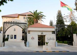 إقرار نظام وزارة الإستثمار