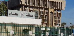 أمانة بغداد تحيل مشاريع إعمارية لشركات أردنية