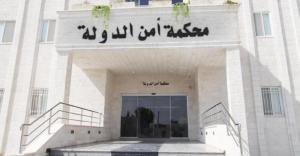 امن الدولة توقف 5 اشخاص بتهمة تشكيل عصابة