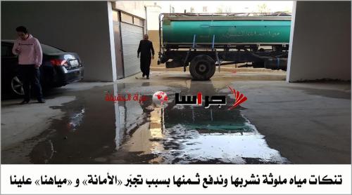 """أمام أمين عمان  ..  تلاعب و مخالفات كارثية بإسكانات """"شفا بدران"""" (صور)"""