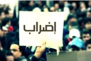 الملقي يجتمع مع مجلس النقباء غدا ..  وارشيدات: لن نتراجع