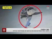 """اللحظات الأولى لتحرير القادري والعارضة أنفسهم من """"جلبوع"""" - فيديو"""