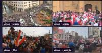 تجدد الاحتجاجات المطالبة باسقاط النظام في لبنان