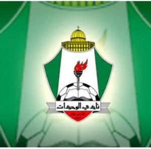 الوحدات يرفض المشاركة بالبطولة العربية للأندية