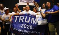 """الإنتخابات الصهيونية  ..  تقدم """"غانتس"""" على """"النتن ياهو"""""""