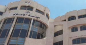 الإعلاميون مشمولون بالحظر الشامل الجمعة