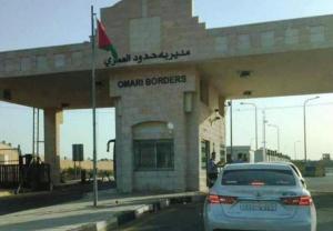 إعلان الإجراءات الجديدة لاستقبال القادمين من السعودية برا