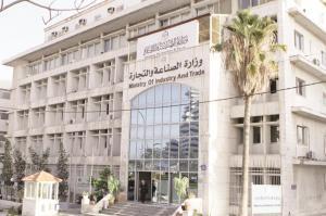"""موظفو """"الأردنية السورية"""" يلوحون بالاعتصام و """"الصناعة"""" توضح"""