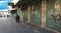 إضراب تجاري يعم الضفة الغربية المحتلة