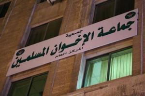اصابة المراقب العام لجمعية الإخوان المسلمين بكورونا