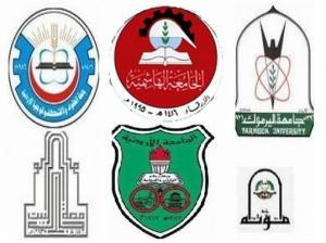 توقيف نائب رئيس جامعة أوفد نجله للدراسة على حسابها