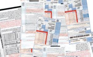 كهرباء اربد: لا تعديلات على اليات تسديد الفواتير