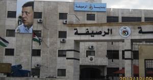 30 دينارا زيادة لموظفي بلدية الرصيفة (وثيقة)