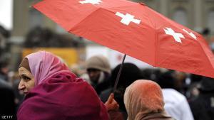 البرلمان السويسري يوافق على حظر النقاب