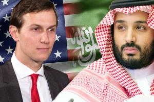 كوشنر: نصحت محمد بن سلمان بالتحلي بالشفافية