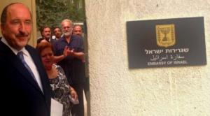 اعادة فتح سفارة الكيان بمصر
