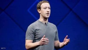 """""""فيسبوك"""" تعلن خطتها لمكافحة الإثارة والتضليل"""