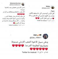 فلسطينيون: الاردنيون فرحون بصواريخ المقاومة اكثر منا