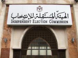 خلل فني يعطل النتائج على موقع الهيئة المستقلة للانتخاب