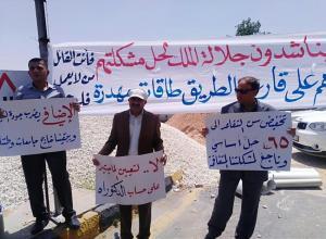 حملة شهادات الدكتوراه يجددون اعتصامهم